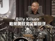 2016北京现代国际鼓手节官方宣传片