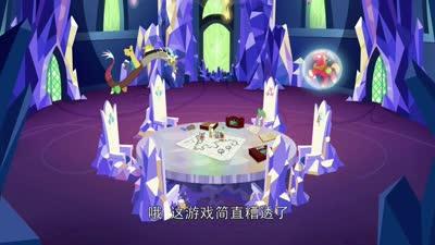 小马宝莉 全集 原声版130