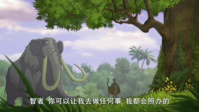 恐龙王第一季24