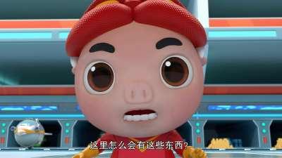 猪猪侠之拼装特工队26(下部13)广州的新年大盗