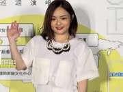 徐佳莹MV藏爱的信物 谈导演男友甜蜜止不住