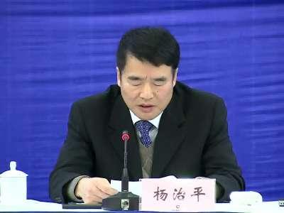"""湖南省""""十三五""""科技创新规划暨2016-2017年科技重大专项新闻发布会"""