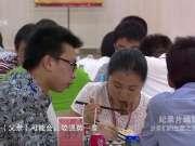 20170109:乡亲们的生意之沙县小吃