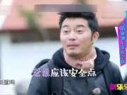 《娱乐乐翻天》20170118:舒淇对年龄话题装失忆