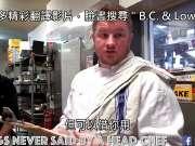 廚神拉姆齊躺槍!主廚絕對不會說的21句經典語錄 (中文字幕)