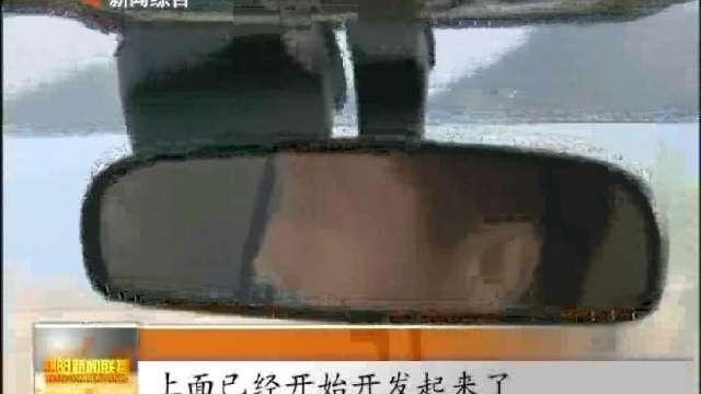安化云台村:盘山公路通向茶农新生活