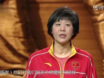 [视频] 中国女排获年度感动中国奖 郎平携魏秋月领奖