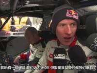 WRC瑞典站SS4:迪马克车手埃文斯爆胎