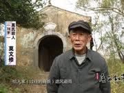 《广西故事》第51集:大圩古镇 水陆码头