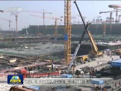[视频]点赞中国