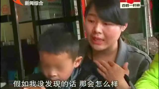 和事佬行动:孩子幼儿园摔伤 家长却毫不知情