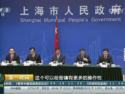 """[视频]上海:""""最严""""食品安全条例20日正式实施"""