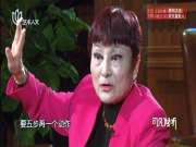 《可凡倾听》20170319:最撩人春色是今年 张洵澎专访下