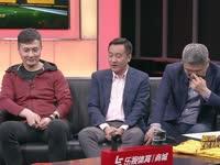 【中伊大战预测】金指徐阳刘建宏目标拿分 傅亚雨直言有机会