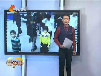 [视频]上海破获租用儿童盗窃大案 孩子租金一年5万
