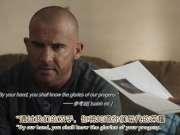 越狱第五季第一集有证据显示迈克尔可能还活着