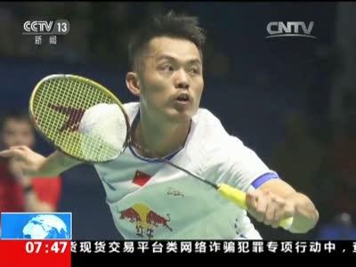 [视频]林丹击败李宗伟首夺马来西亚羽毛球公开赛冠军