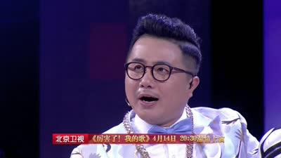 杨树林金志文合体