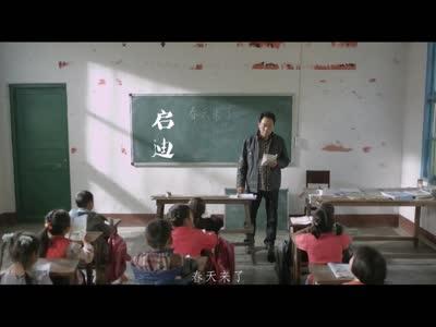 [公益广告]全民阅读 书香湖南