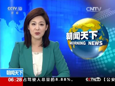 """[视频]中央纪委:""""百名红通人员""""李世乔回国自首"""
