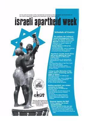 德班战争二:以色列巴勒斯坦&联合国