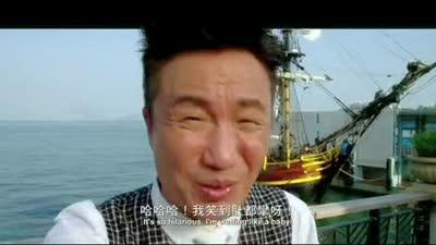 《六福喜事》香港版预告 吴君如展绝技恶搞