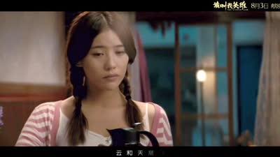 《请叫我英雄》 主题曲MV《如果你爱我》