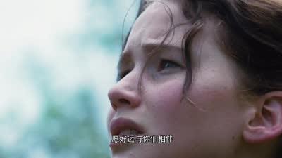 《饥饿游戏》中文版剧情预告片
