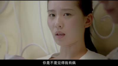 《伤心童话》预告片