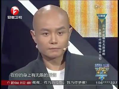 超级演说家 刘媛媛 寒门再难出贵子 百度影视图片