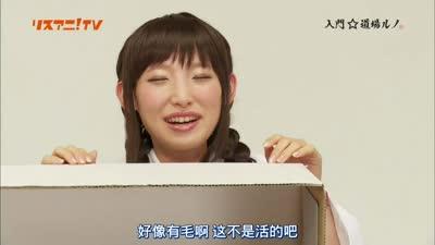 南条爱乃入门道场02