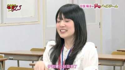 日笠阳子的声优高校06