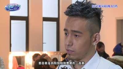 《中国梦之声》四强赛前备战