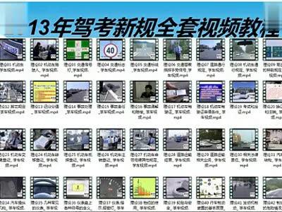 2014驾照考试科目三_坡道起步