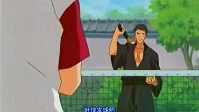 网球王子008