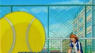 网球王子005