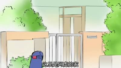 小鹤屋学姐 02