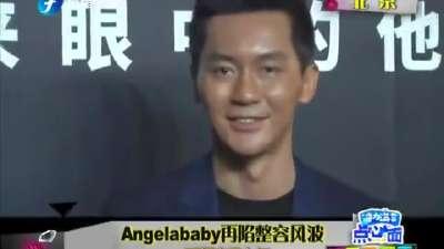 邓超李晨力挺angelababy未整容