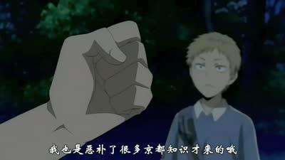 滑头鬼之孙2_千年魔京09