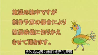 NHK.anikuri15 第1季 Attack.of.东町2丁目