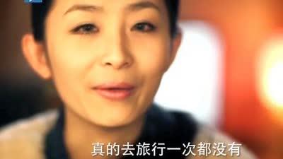上海80后小夫妻 爱与梦的坚守