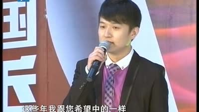 《中国梦想秀》长春路演精彩上演