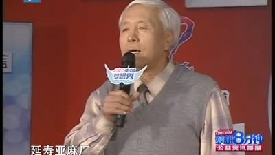 《中国梦想秀》寻梦大行动来到北京