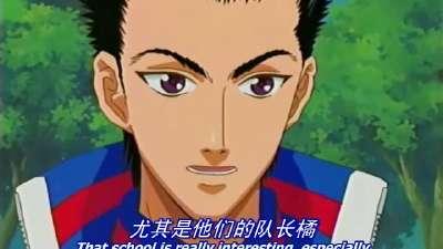 网球王子017