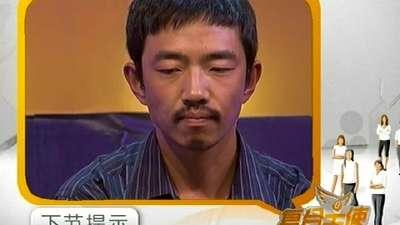 李晓峰离婚迷云上