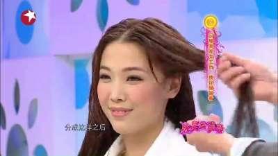 打造闪耀美发女主角