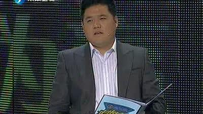 选手陈奎伟应聘成功