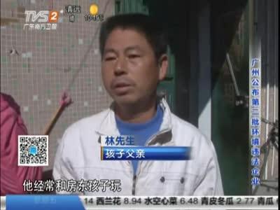 东莞:十三岁男孩怀疑上吊自杀