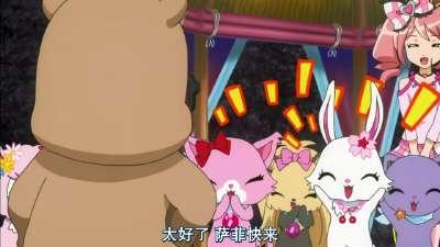 宝石宠物KiraDeko 第06话
