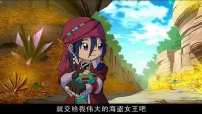 恐龙宝贝之龙神勇士3 24